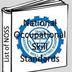 अध्यावधिक राष्ट्रिय व्यवसायगत सीप प्रमाणिका(NOSS)को सूची